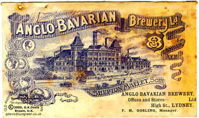 File:Anglo-Bavarian-Brewery.jpg