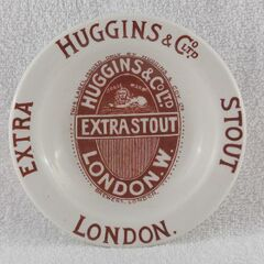 File:Huggins china drip tray .jpg
